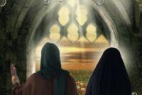 kisah-fatimah-az-zahra-2-200x135-9852265
