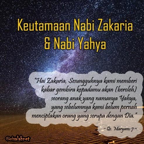 Nabi Zakaria A.S