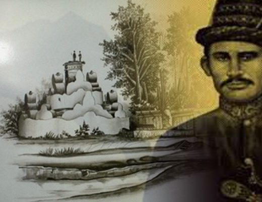 sultan iskandar muda
